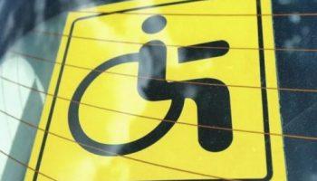 Новые правила получения знака «Инвалид» для автомобиля