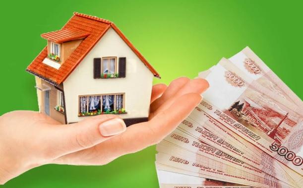 ипотека с первоначальным взносом под кредит