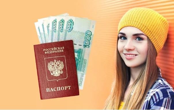 получение кредита в 18 лет в россии