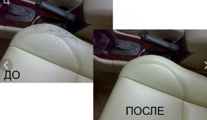прожженое кресло как спрятать в автомобиле