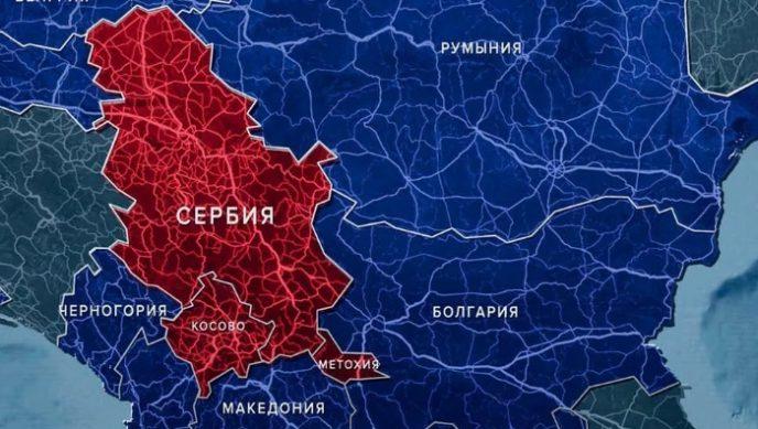 война между сербией и косово