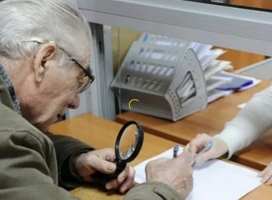 льготы московским пенсионерам на покупку лекарств