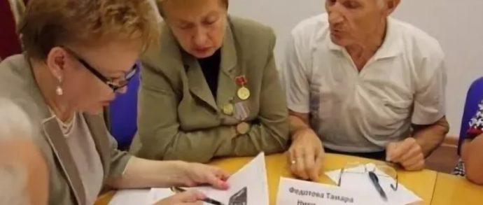 какие льготы есть у московских пенсионеров в 2019 году