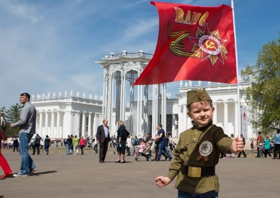 куда сходить с детьми в москве на 9 мая