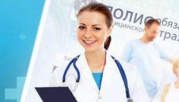 Какое лечение обязаны предоставить бесплатно по полису ОМС: полный перечень услуг