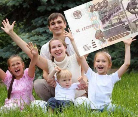 какие пособия выплачивают семьям с приемными детьми