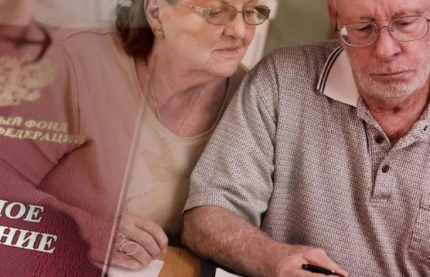 пенсионер когда выйдет на пенсию с какого возраста в 2020 году
