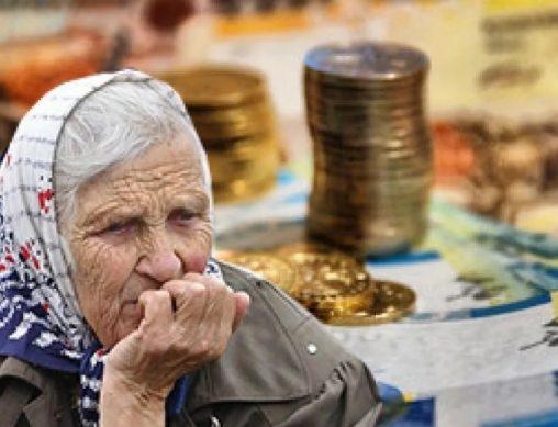 как выходят на пенсию пенсионеры крайнего севера в 202 году