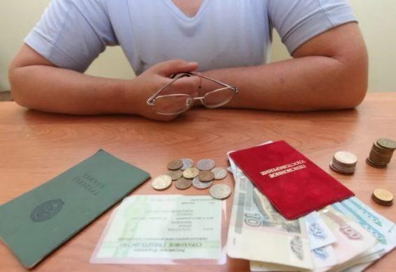 пфр официальные данные повышение пенсий