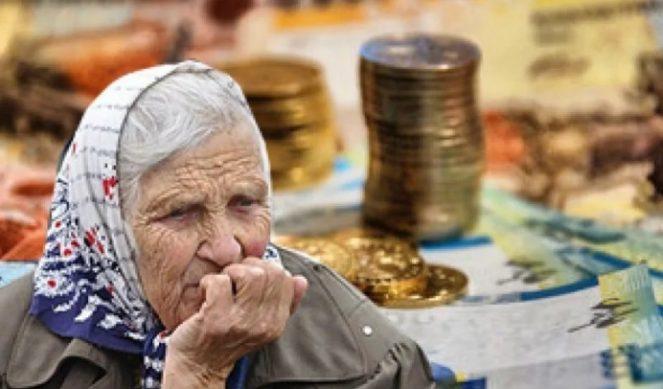 повышение пенсий пфр