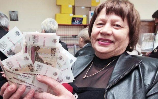 будут ли путешествовать пенсионеры России за границей