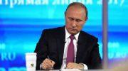 Прямая линия с Путиным когда и какого числа в 2019 году