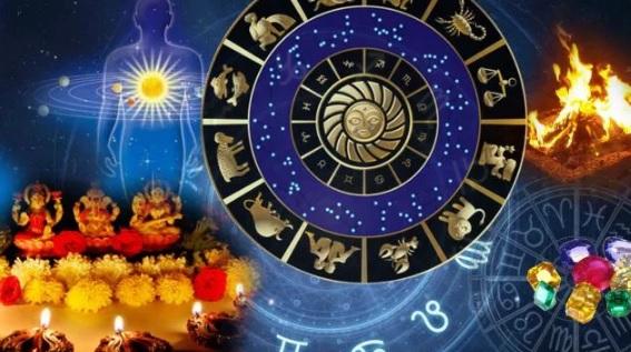 астрологический прогноз на лето