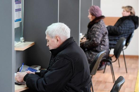 как оформить пенсию досрочно - 2019 год