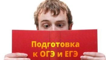 ЕГЭ в 2019 году обществознание какого числа экзамен