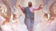 Молитвы на счастье, удачу и благополучие в Вознесение Господне