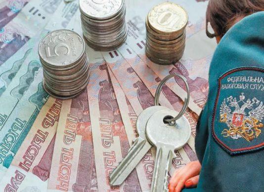новые налог в россии 2019