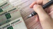 Как получить компенсацию по ОСАГО при банкротстве страховщика