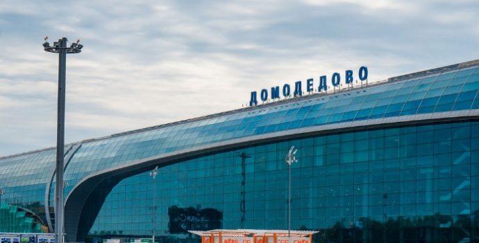 Переименованные аэропорты список