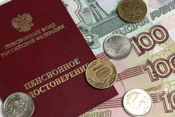 пенсионное обеспечение россиян