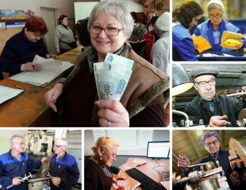 какие пенсии у россиян в крыму москве сахалине камчатке Санкт петербурге