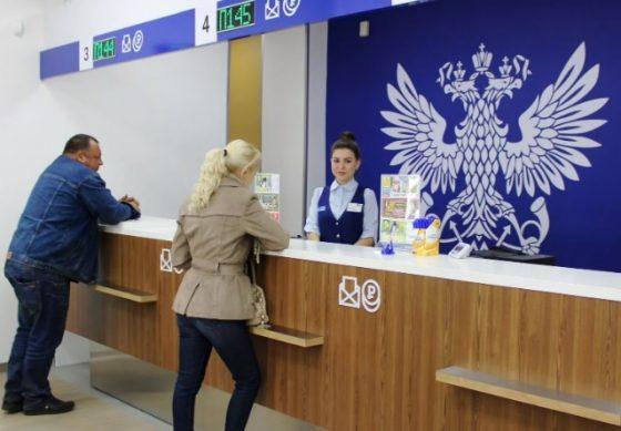 почта россии график арботы и филиалов почты в 2020 году