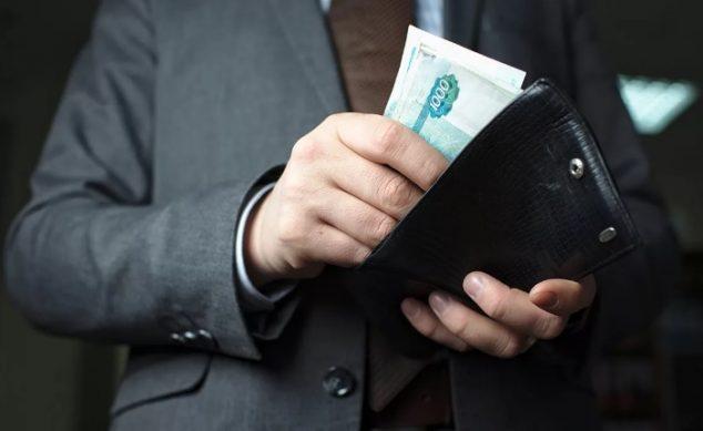 зарплата госслужащих в России 2019 2020