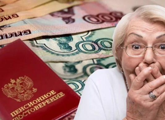 повышение пенсий с 1 августа