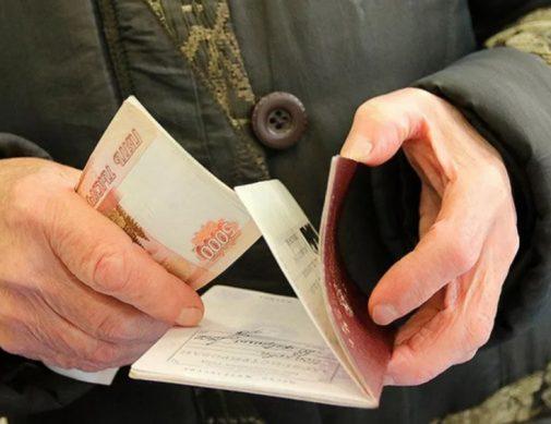 повышение прибавки к пенси работающим пенсионерам