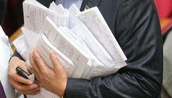 Изъятие документов налогоплательщика
