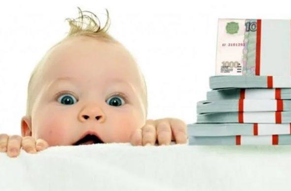 измекнились правила назначения детских пособий