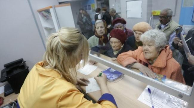 пенсия после 80 какая доплата пенсионерам в России
