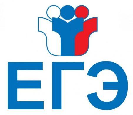 Новый порядок проведения ЕГЭ в 2019 году