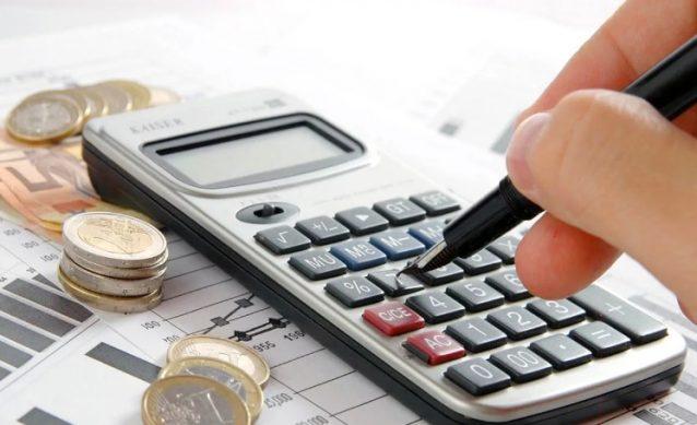 субсидия из бюджета
