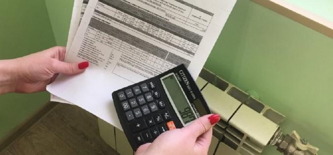 компенсация на отопление 2019