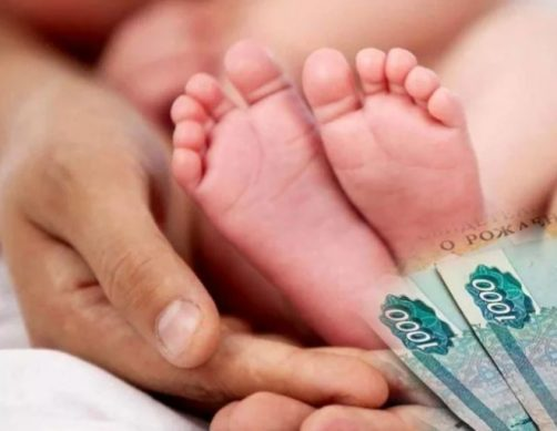 сроки начисления детских пособия в отпуске по беременности
