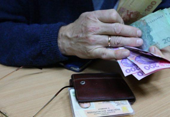двукратное повышение пенсии в 2019 году кому и когда