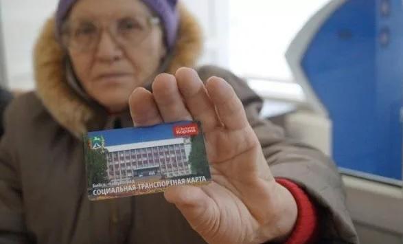 льгота на проезд в городском транспорте для пенсионеров в 2019 году что изменилось