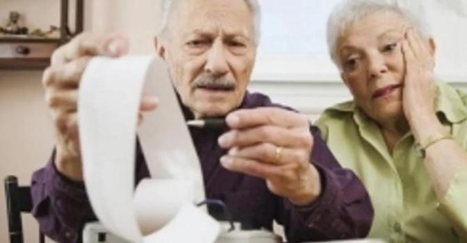 на 4какие льготы имеют право пенсионеры