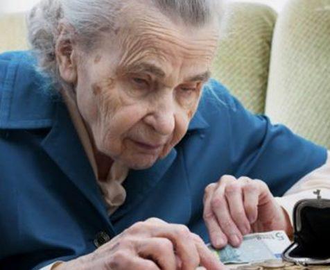 какие льготы для пенсионеров РФ есть сейчас