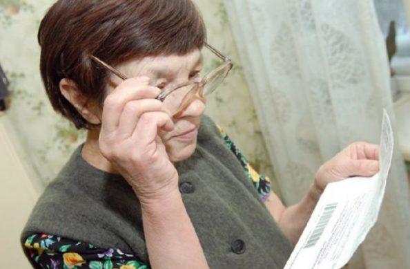 какие льготы для работающих пенсионеров сейчас есть?
