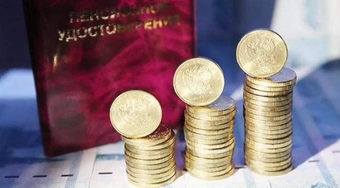 доплата к пенсии сверх прожиточного минимума в 2019 году новости