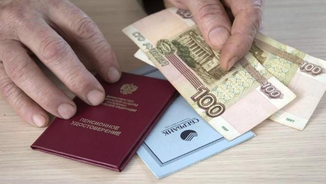 доплата пенсионерам сверх прожиточного минимума в 2019 году последние новости закон