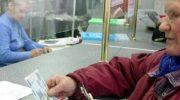 Принят закон об индексации пенсий сверх прожиточного минимума
