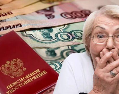 надбавка к пенсии 2019 год
