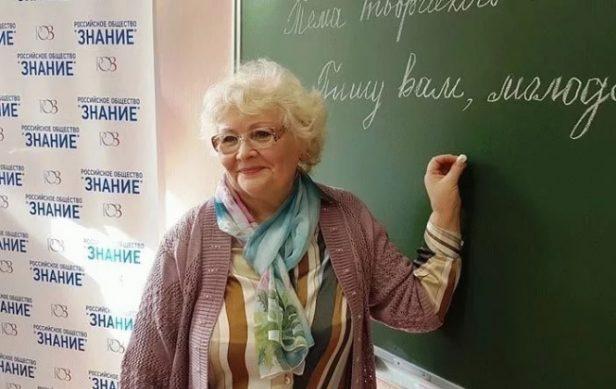 педагогическая выслуга - выход на пенсию учителей досрочно