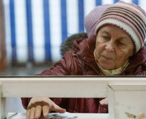 новая пенсионная формула расчета пенсии