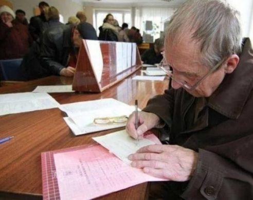 субсидии пенсионеров в 2019 году