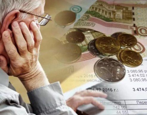 льготы московским пенсионерам в 2019 году