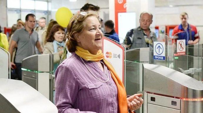 новая льгота пенсионерам Москвы в 2019 году с сентября